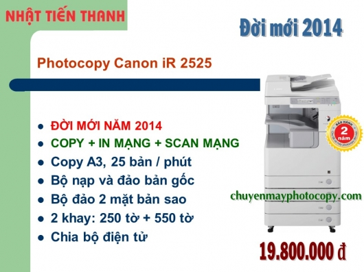 May Photocopy Canon iR 2525 gia re