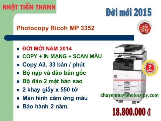 May Photocopy Ricoh MP 3352