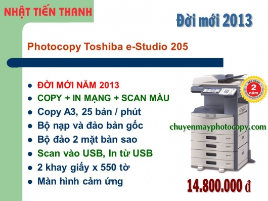 May Photocopy Toshiba e-Studio 205 gia re