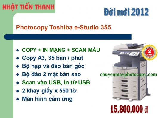 May Photocopy Toshiba e-Studio 355 gia re